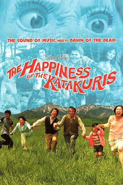 La mélodie du malheur (The Happiness of the Katakuris)