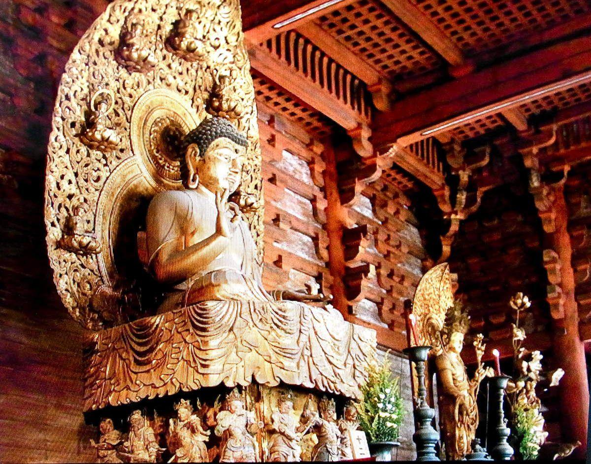 Le Yakushi Nyolai (Bouddha Guérisseur). Photo du net car interdit d'en prendre à l'intérieur.