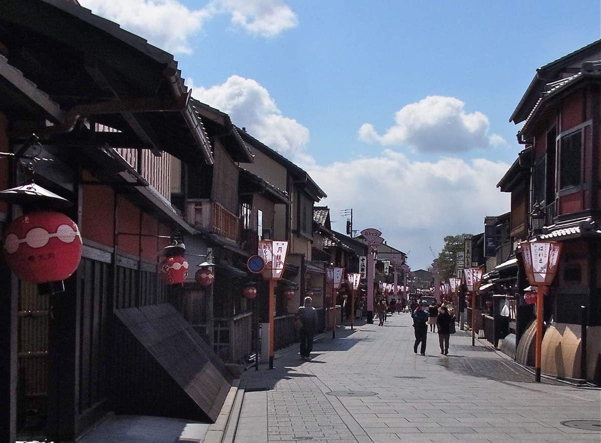 Kyôto : Gion 祇園 et Pontotchô 先斗町 quartiers traditionnels de Geishas