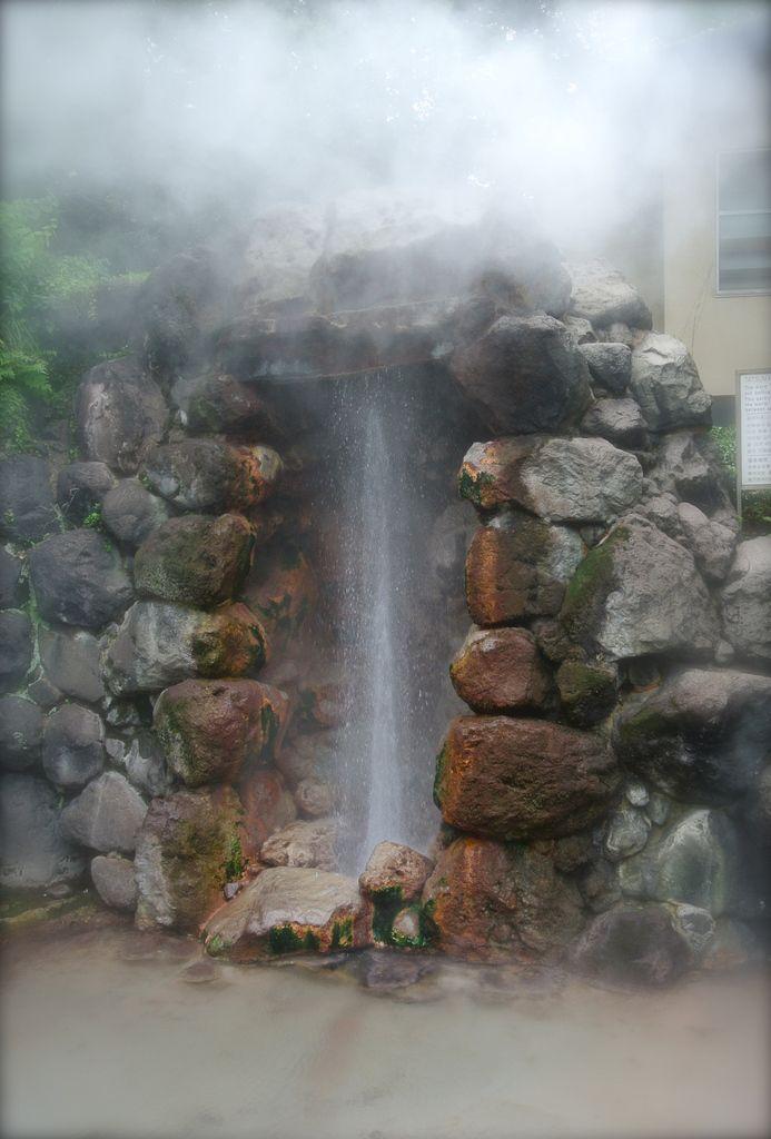 "Préf. d'Ôita : Beppu 別府, le tour des ""enfers"" (Jigoku Méguli 地獄巡り) 2"