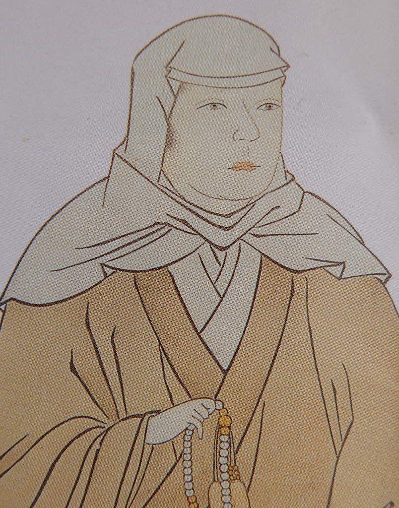 Néné en nonne (pamphlet du temple)