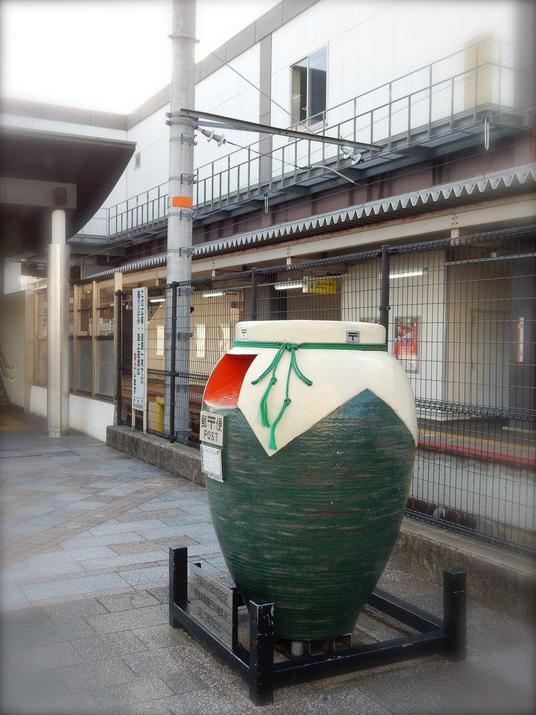 Boîte aux lettres en forme de récipient traditionnel à thé devant la petite gare d'Uji