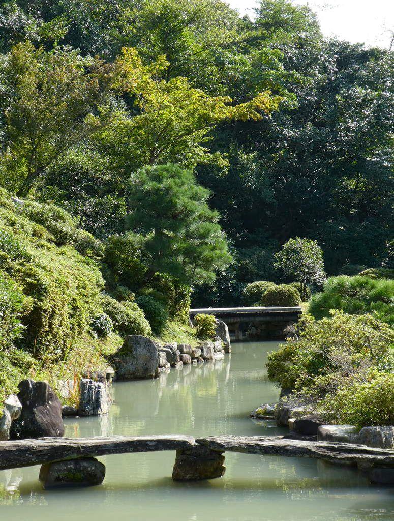 Kyôto : le splendide et méconnu temple Chishaku-in 智積院