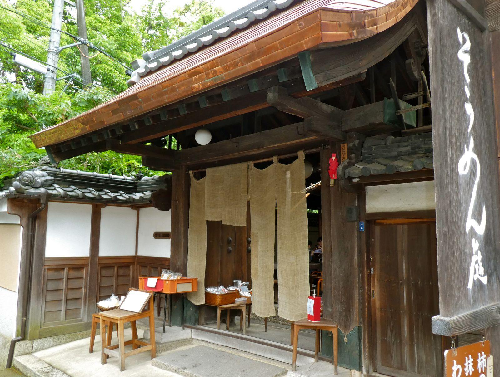 Préf. de Nara: Le mont Miwa, son sanctuaire et ses nouilles Sômèn