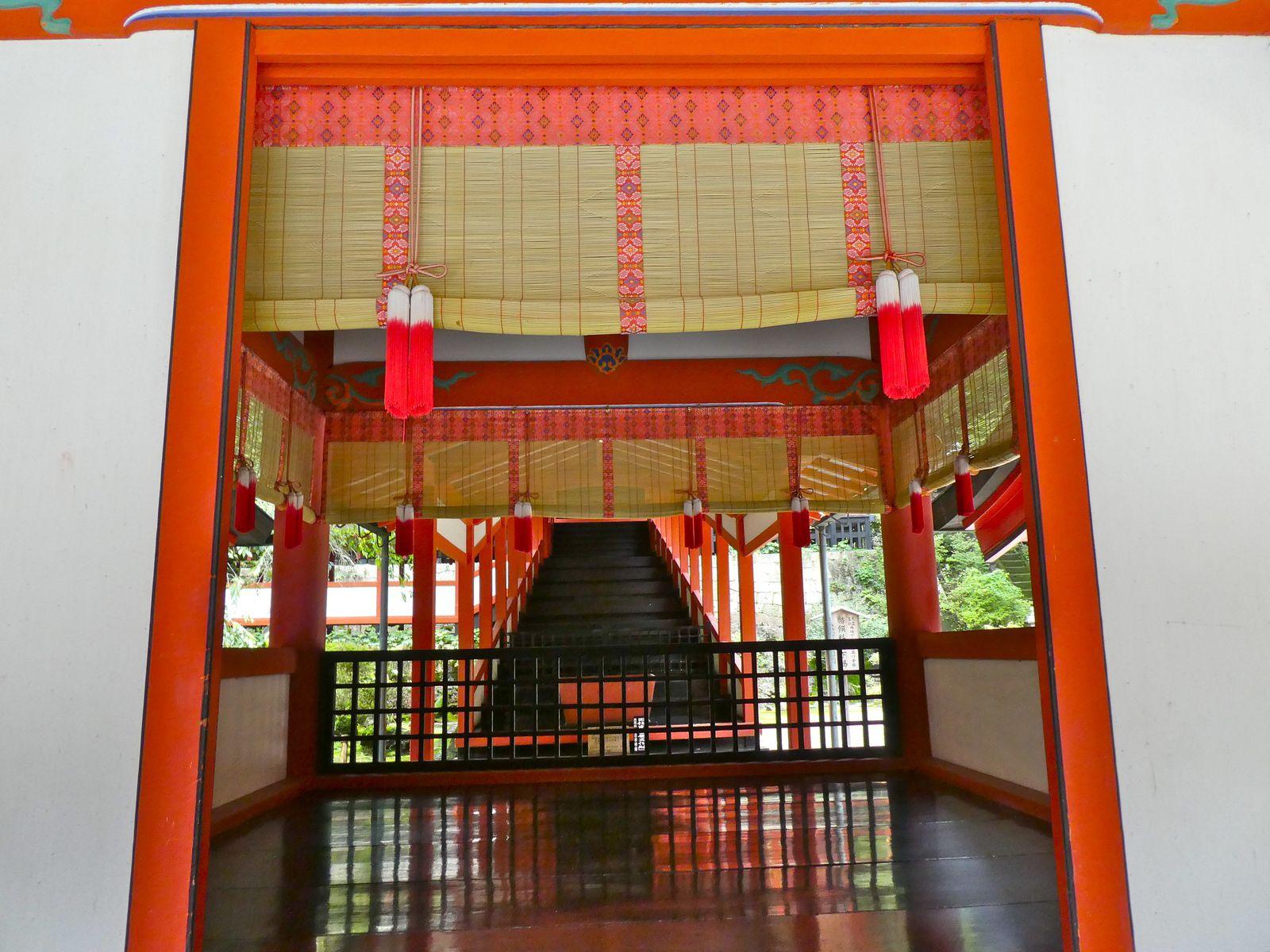 Préf. de Kagoshima: Le sanctuaire Kirishima