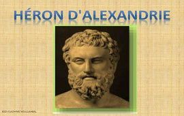 HÉRON D'ALEXANDRIE, les grandes découvertes de l'antiquité