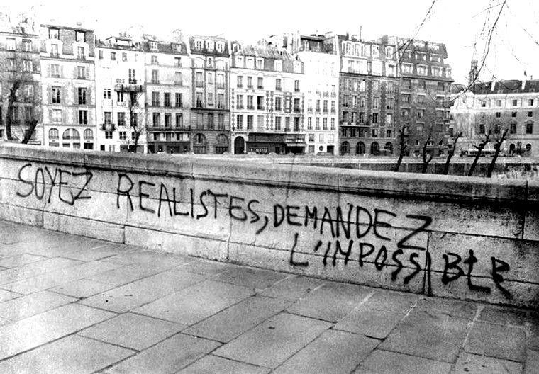 """Atelier Désir (""""Vertigo"""" / sujets dissertations + fiches)"""
