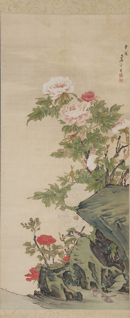 Peonies and Sparrows Nagasawa Rosetsu (1754-1799). 1786, Detail from a hanging scroll; ink and colour on silk; Muryōji, Kushimoto. Important Cultural Property of Wakayama Prefecture