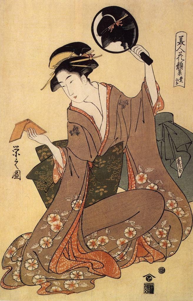 La Geisha Tomimoto Toyohina (tiré de la série «Collection de visages de belles personnes») Chōbunsai Eishi Japon, époque d'Edo, 1792–1795 Impression sur bois, 38 x 25,5 cm, Inv. RJP 2913 © Musée Rietberg, Zurich, cadeau de Julius Mueller