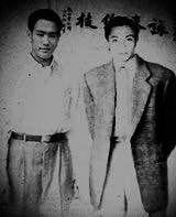Wong Shun Leung & Bruce Lee