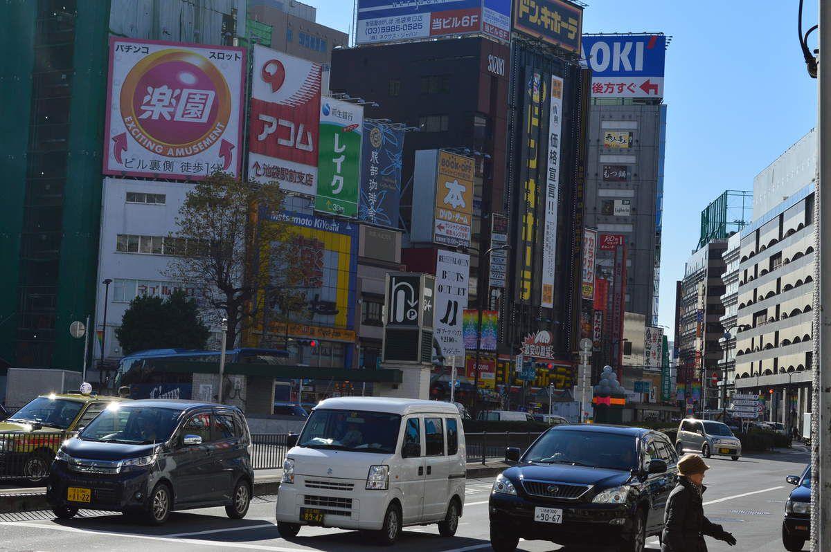 Tokyo Décembre 2013 # Jour 1
