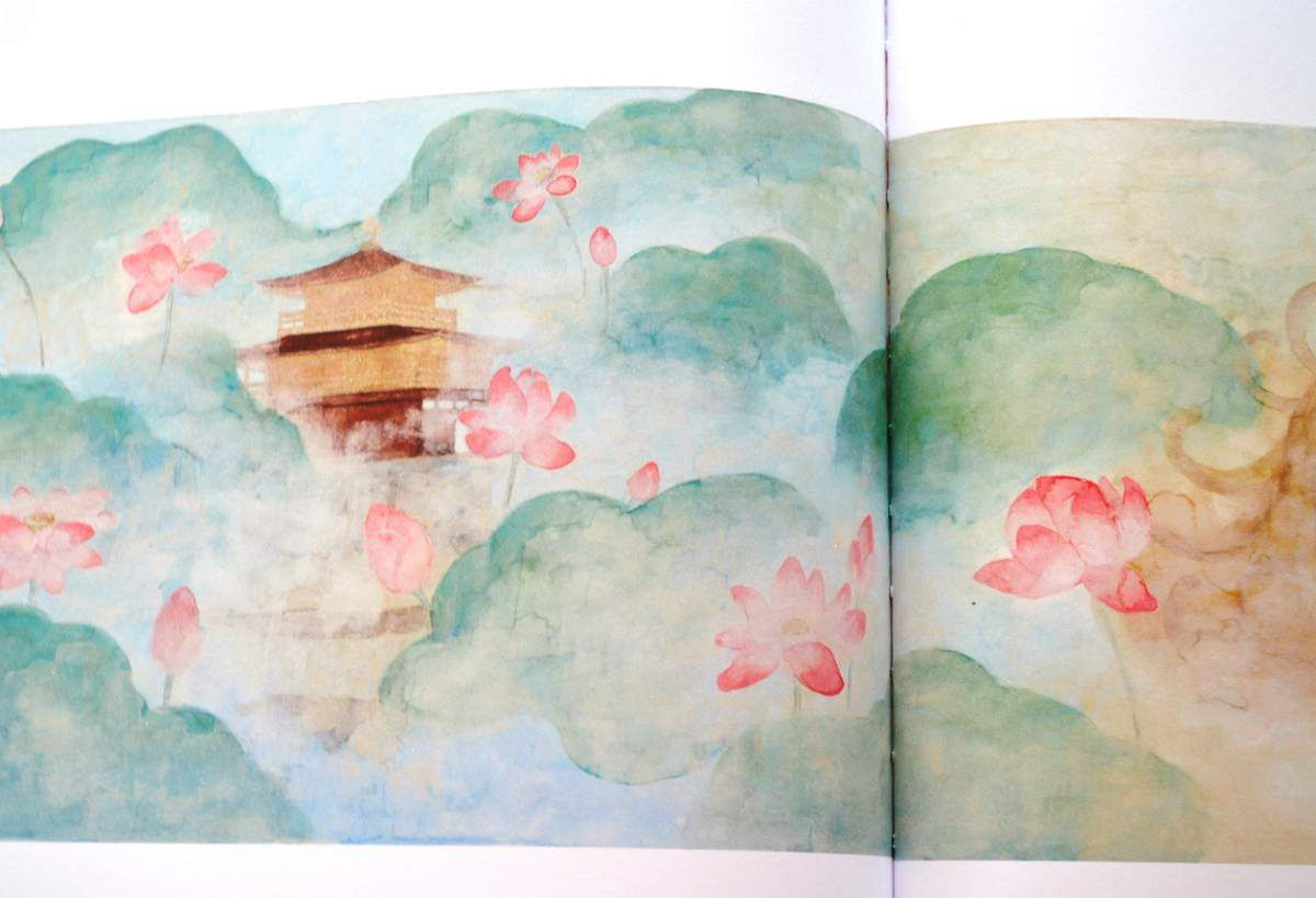 Fêtes et légendes à Kyoto - Priscilla Moore