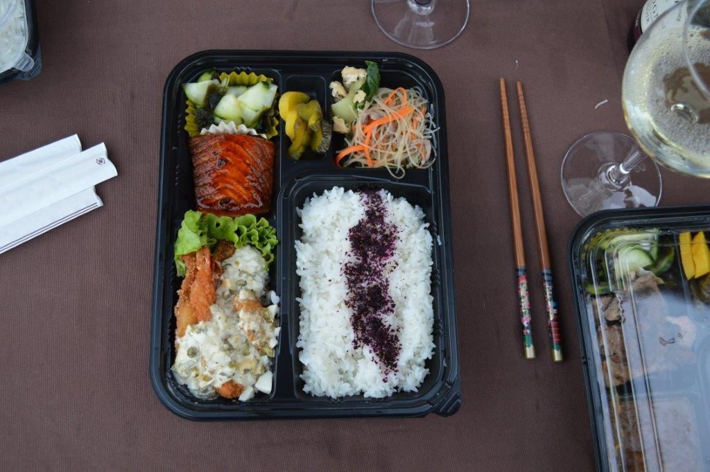Bento poisson teriyaki