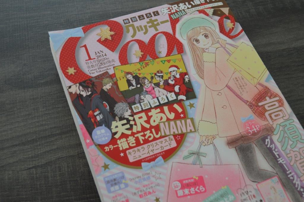 Cookie : Le magazine Japonnais de pré-publication de manga