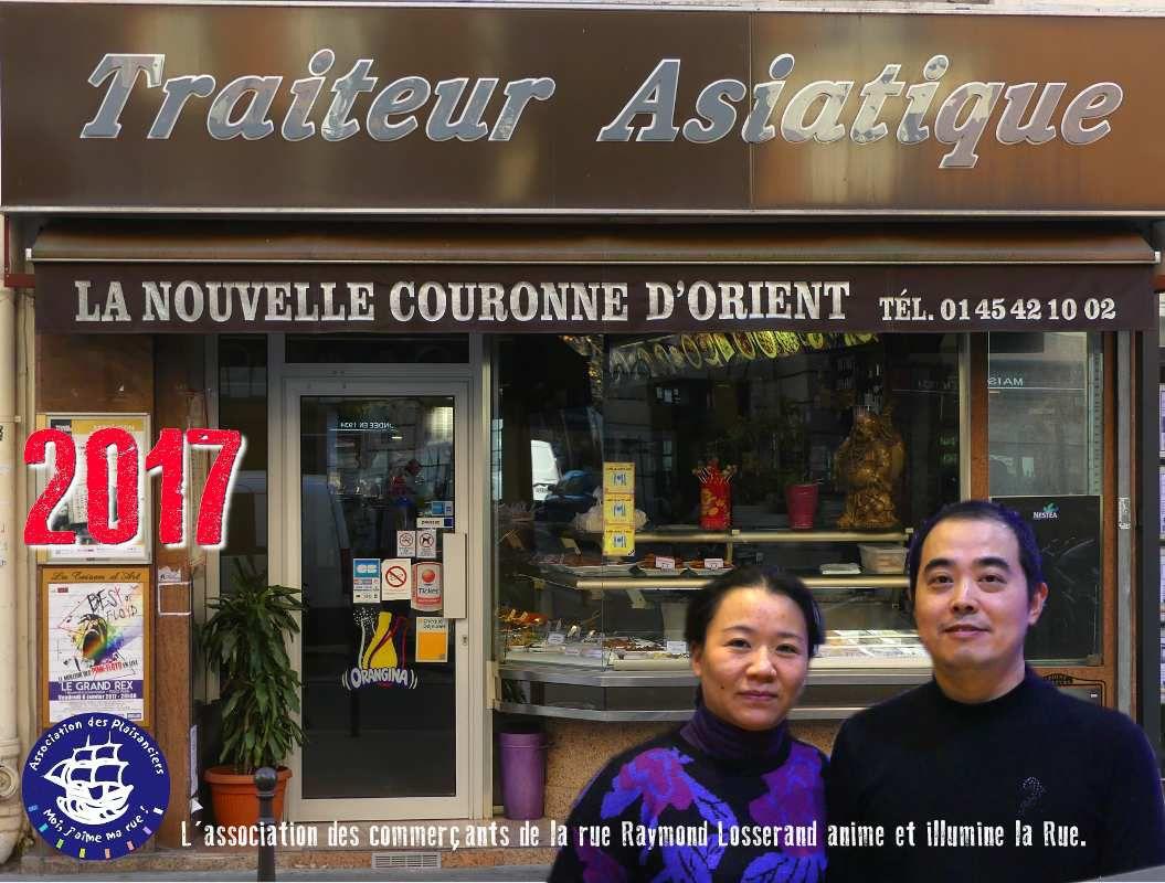 73 : restaurant Nouvelle Couronne d'Orient