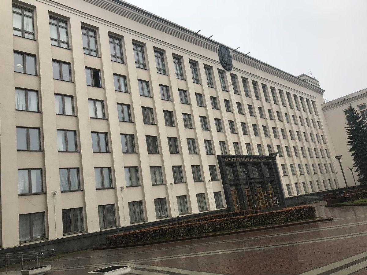 125ème pays visité : la Biélorussie