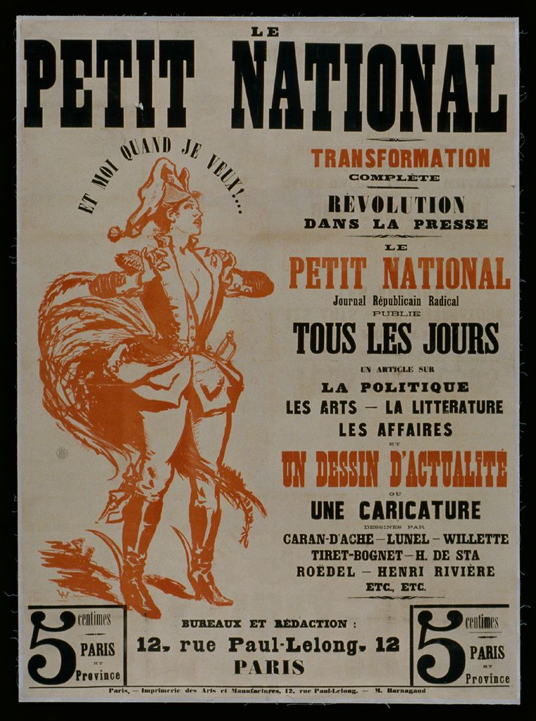 Le Petit National (affiche)