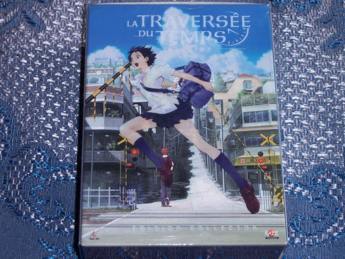 La traversée du temps, box DVD collector.