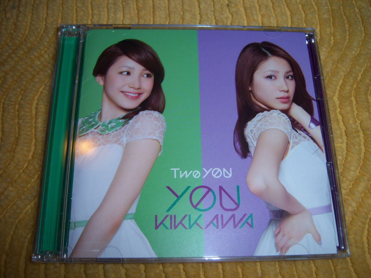 Two You version DVD.