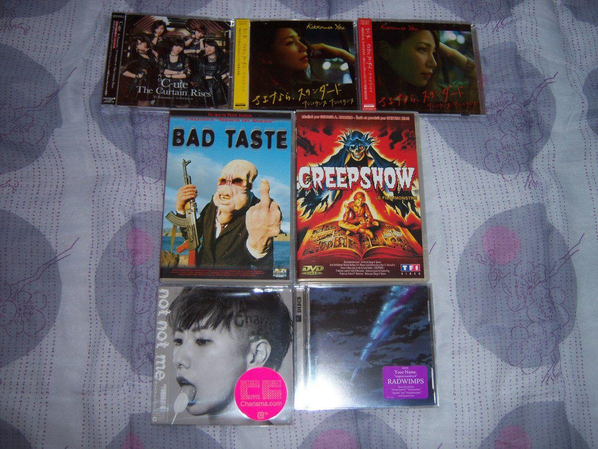 CD et DVD.