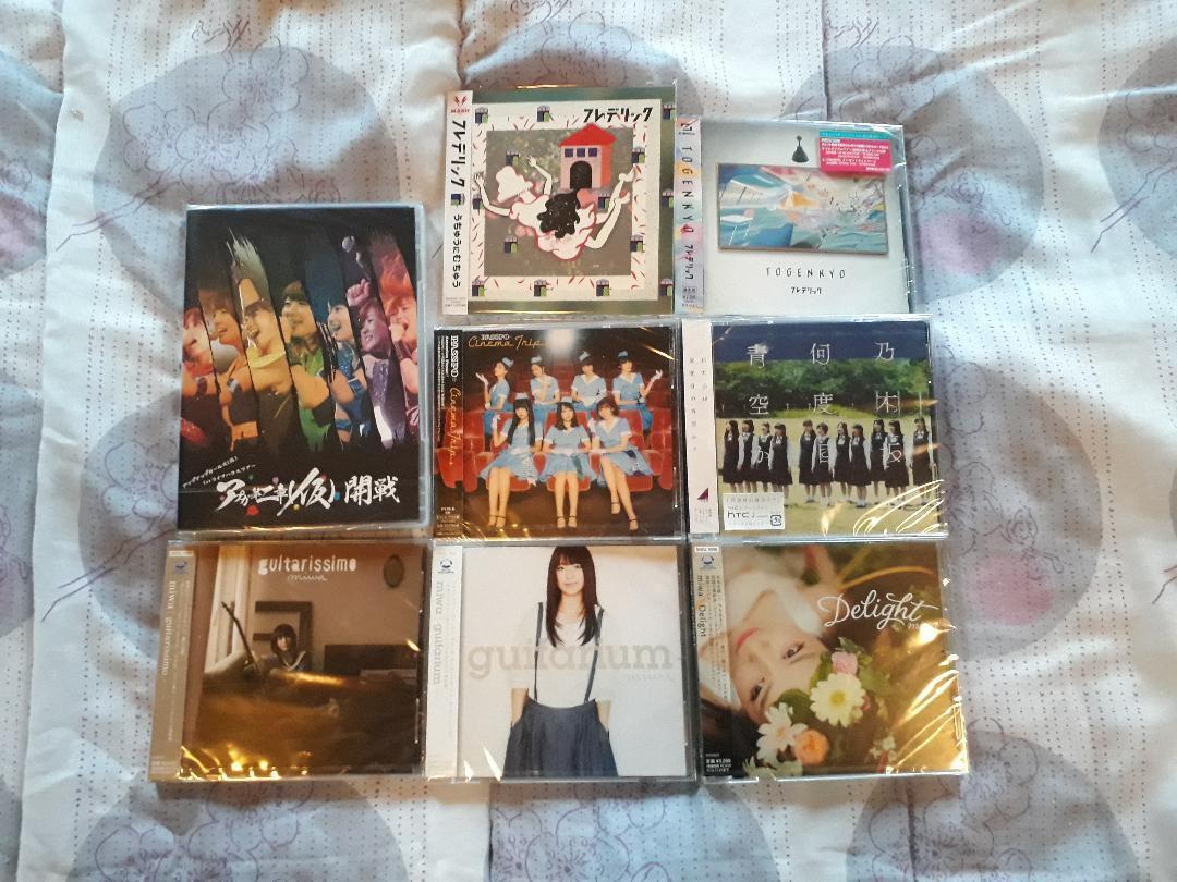 Du DVD et du CD.