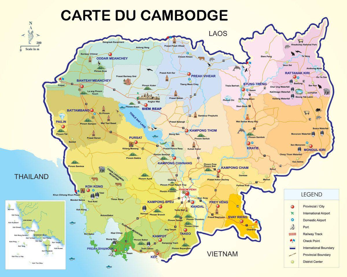 FLORE AU CAMBODGE