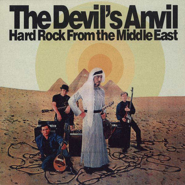 Devil's Anvil - Hard rock from the middle east (1967)