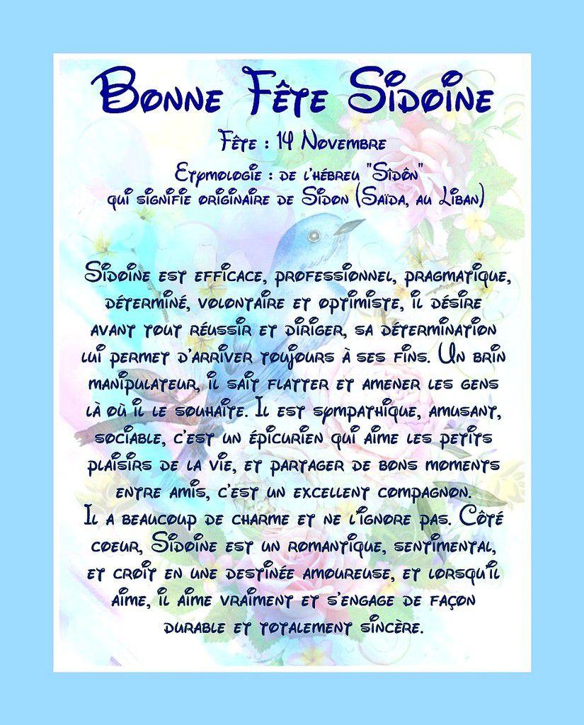 Carte Bonne Fête Sidoine - 14 Novembre