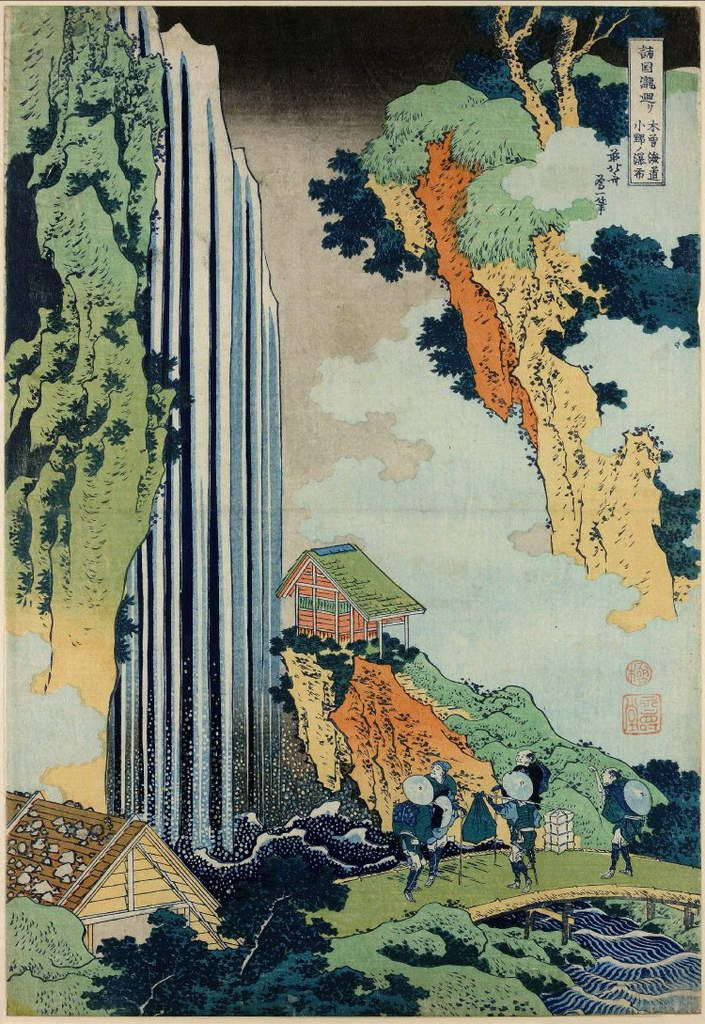 Chutes d'Ono sur la route de Kisohaidô - 37,1x25,8cm - nishiki-e
