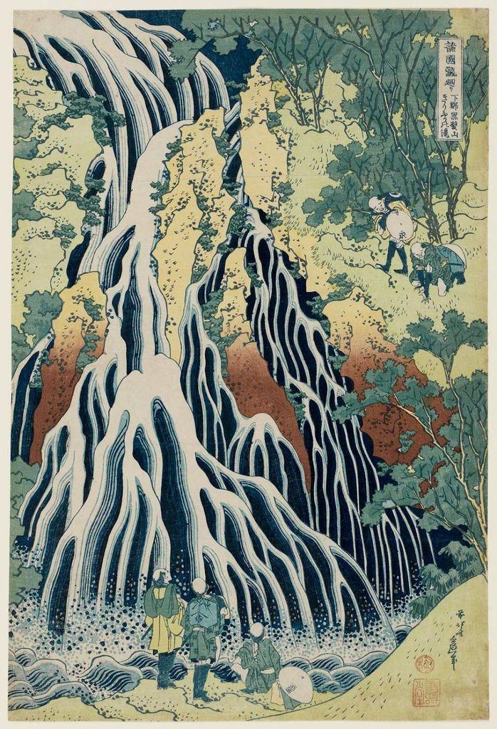 Les chutes d'eau de Kirifuri sur le mont Kurokami - nishiki-e - 38,5X25,8cm -