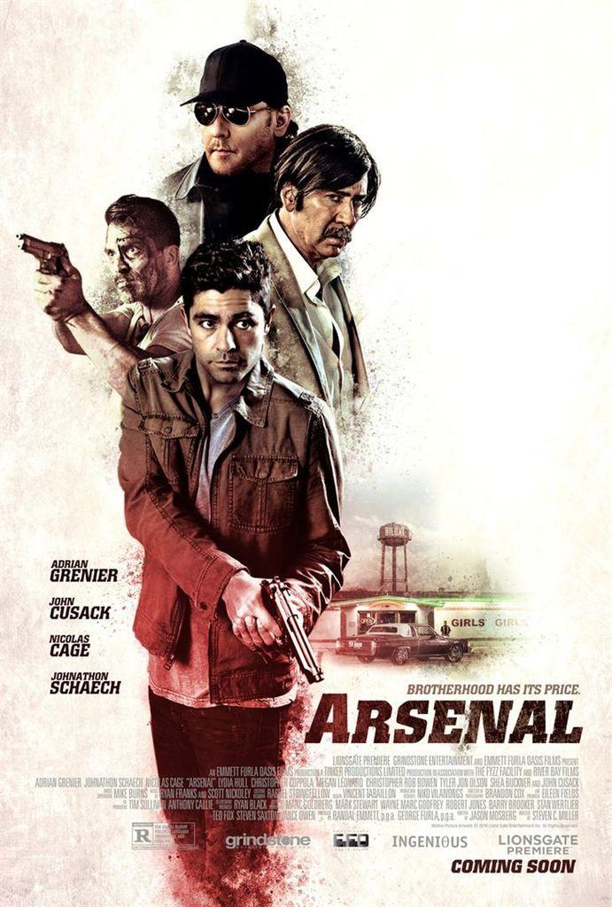 Critique Ciné : Arsenal (2017)
