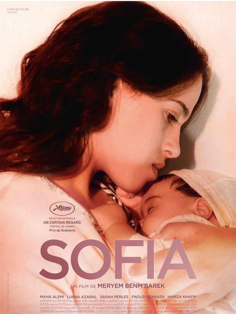 Critique Ciné : Sofia (2018)
