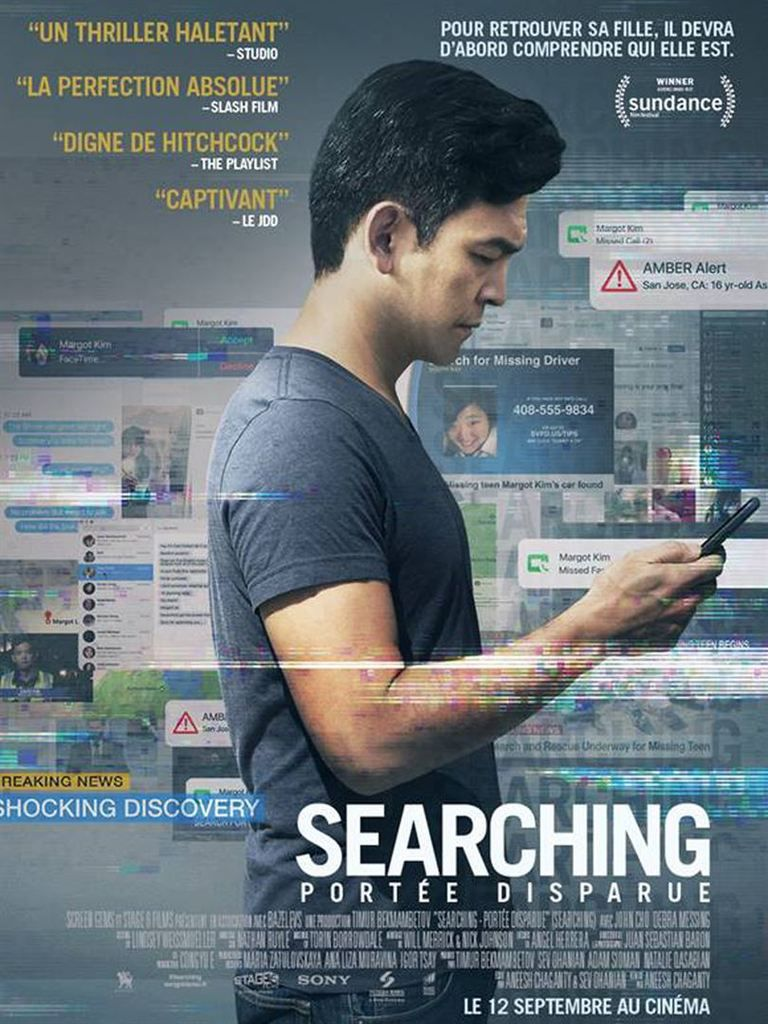Critique Ciné : Searching - portée disparue (2018)