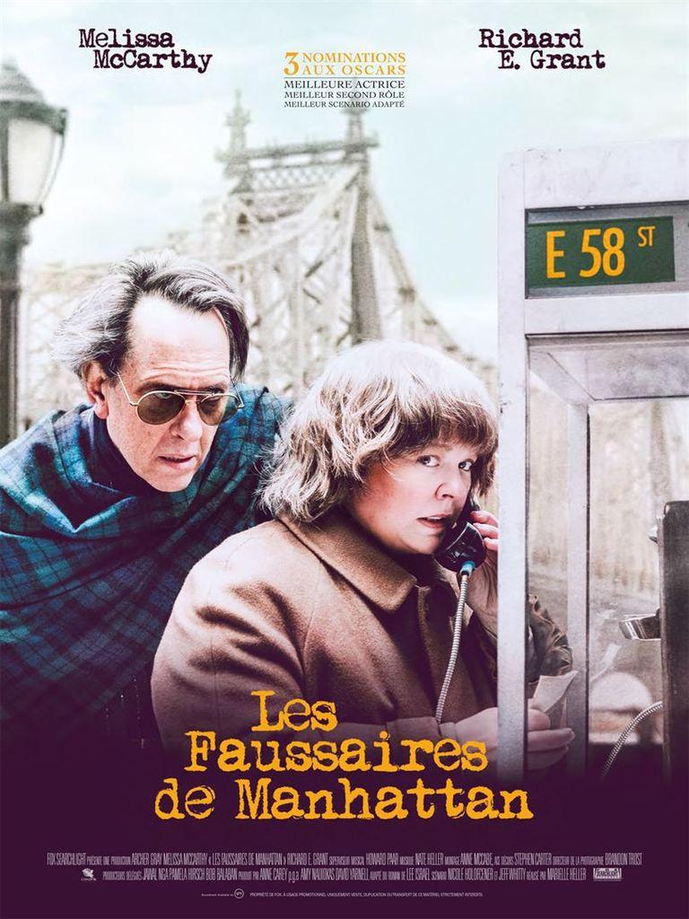 Critique Ciné : Les faussaires de Manhattan (2019)