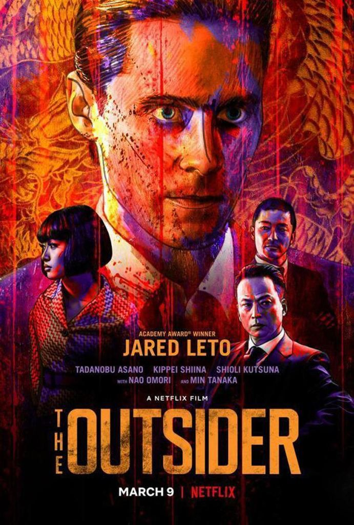 "CRITIQUE: ""THE OUTSIDER"""