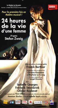 24HOO DE LA VIE D'UNE FEMME, Le Musical...