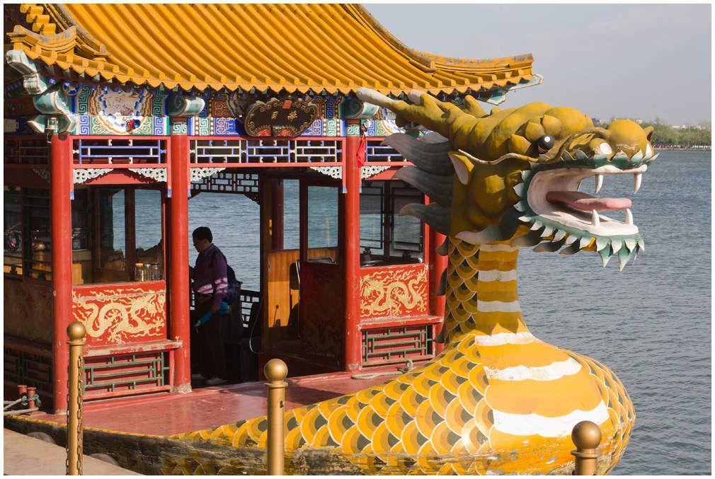 Le palais d'été - Pékin