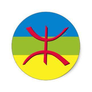 Un prénom Amazigh pour votre enfant.....