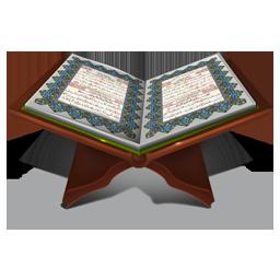 Dix Compagnons du prophète promis au paradis