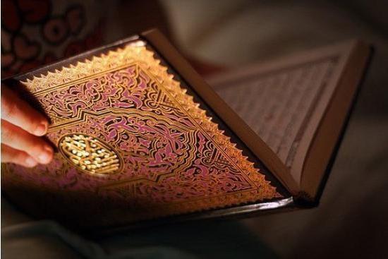Prénoms féminins issue du Coran