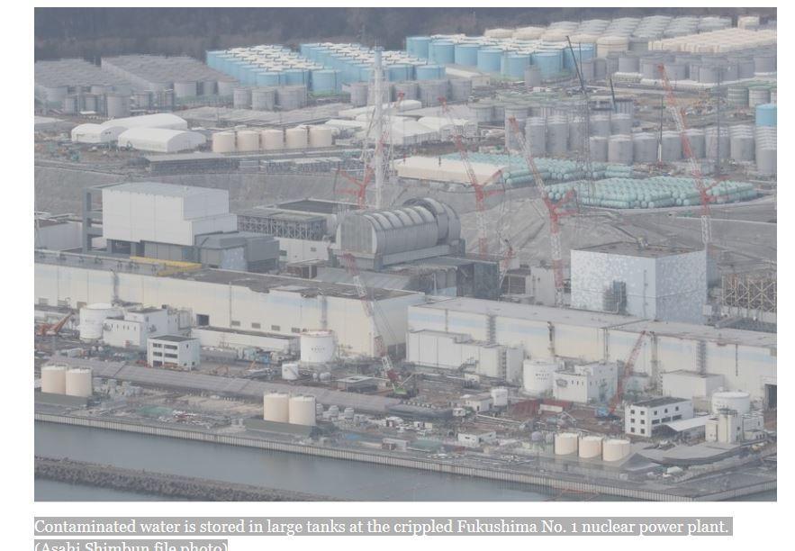 Radioactive water in Fukushima: What to do ?