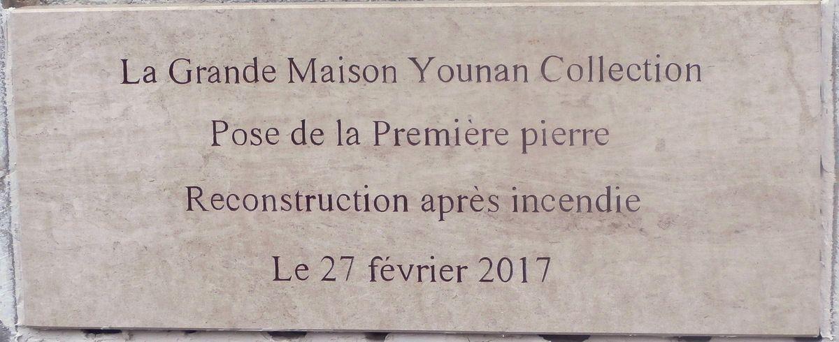 Pose de la première pierre au Château du Petit Chêne...