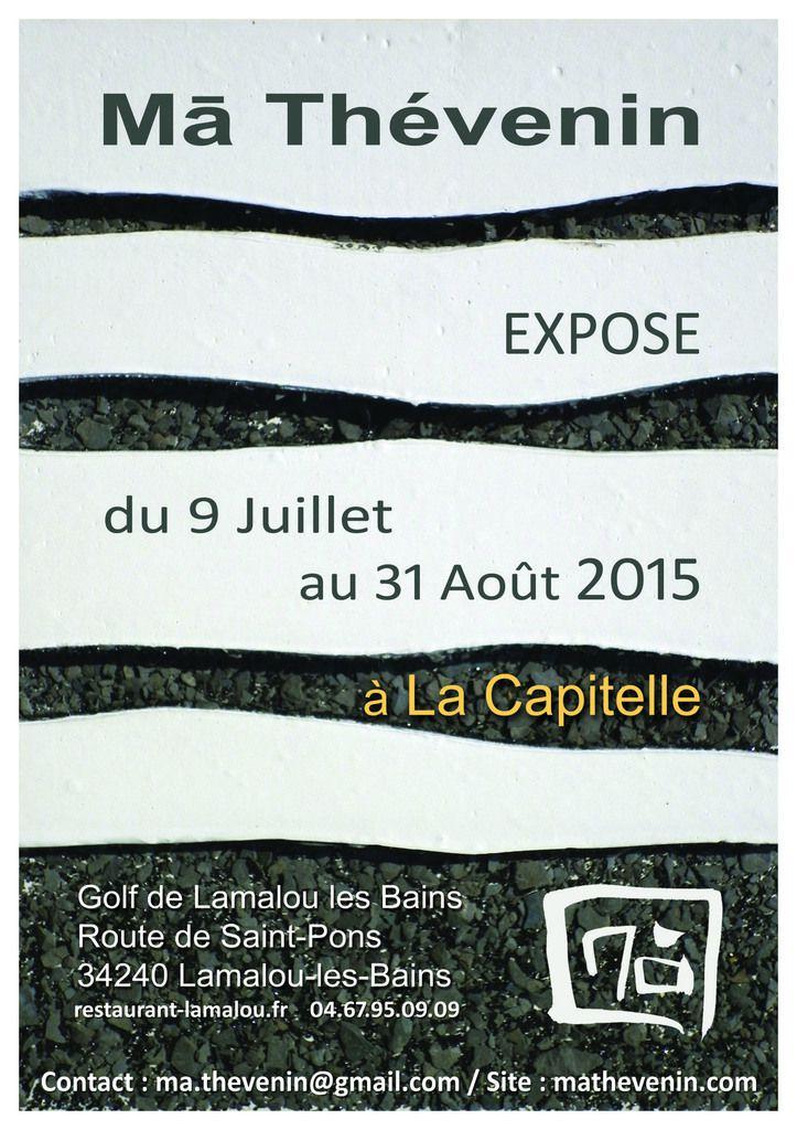 Expo 2015 : La Capitelle (09/07)