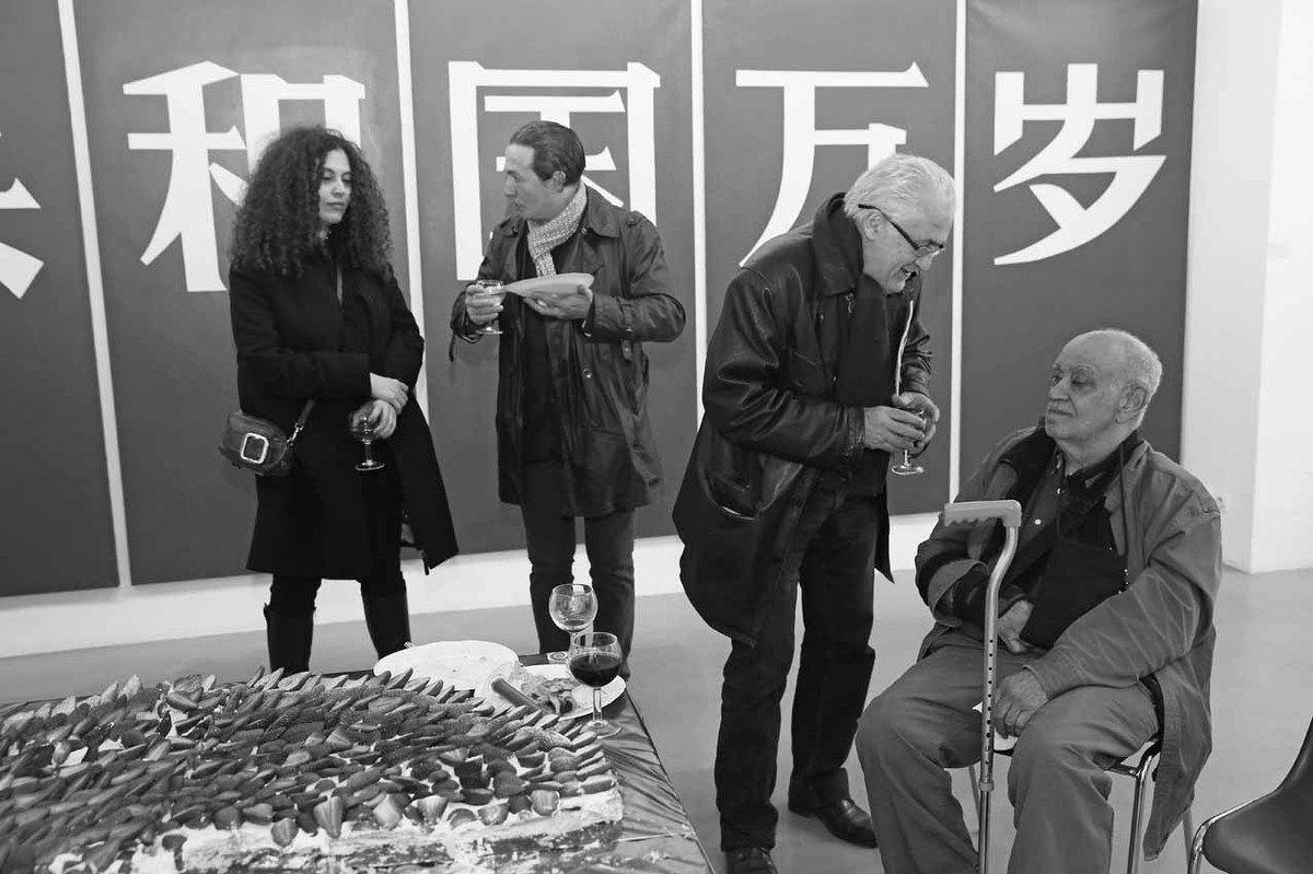 Myriam Hachimi-Alaoui, Viktor Musi, Sylvain Lecombre, Hervé Télémaque