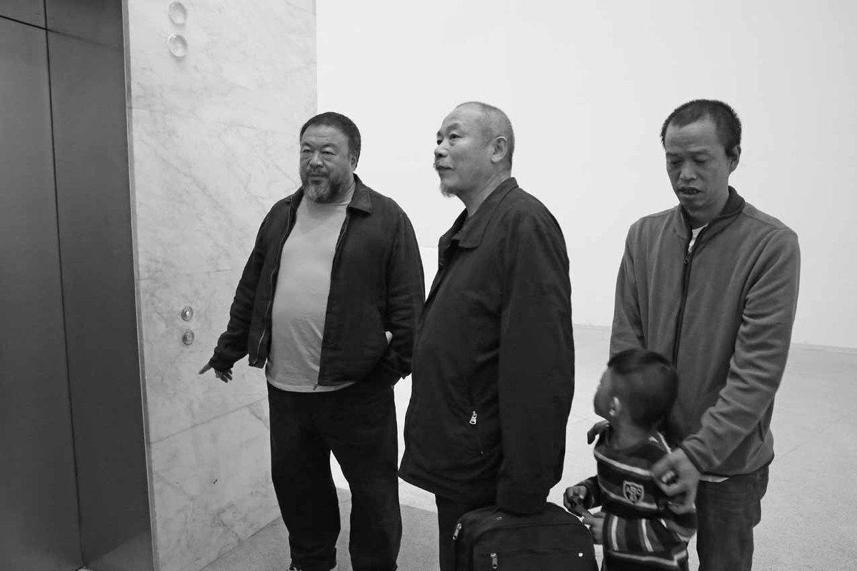 Ai Weiwei, Wang Keping, He Yunchang