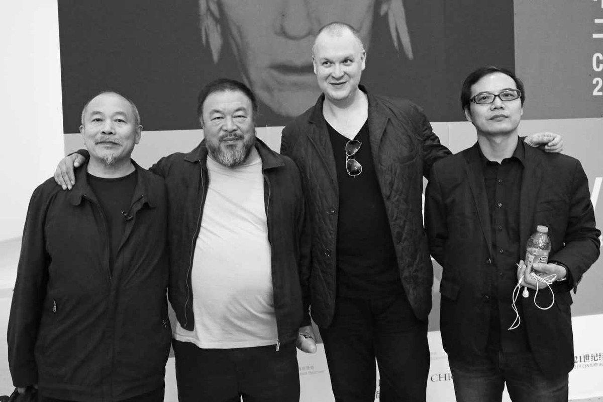 Wang Keping, Ai Weiwei, Eric Shiner, Wang Chunchen