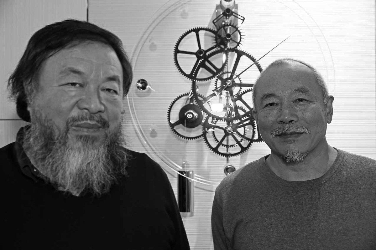 Ai Weiwei, Wang Keping