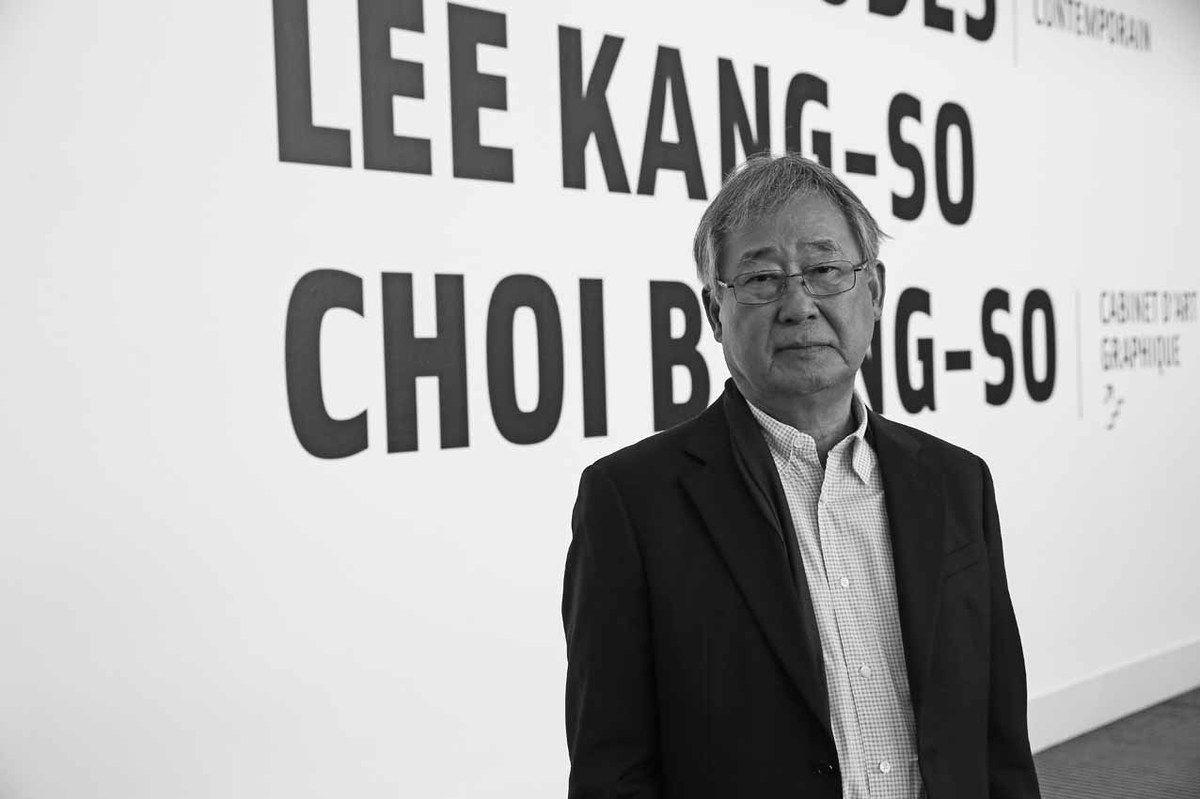Lee Kang So