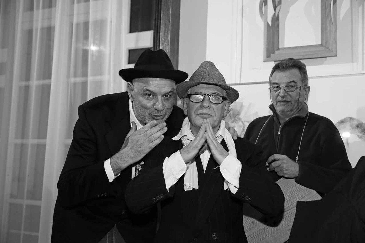 Rafael Bueno, Ricardo Mosner, Jean-Pierre Chaty