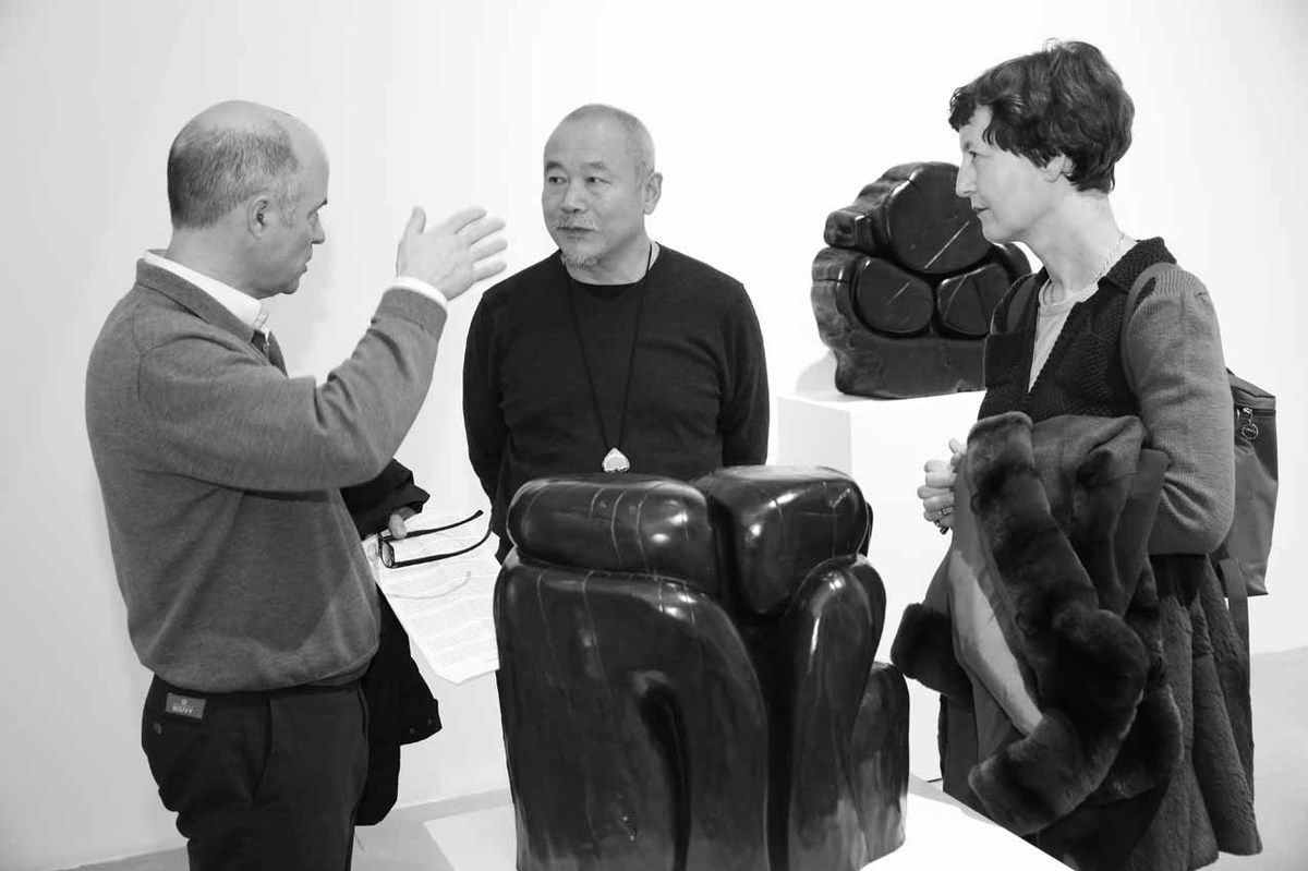 David G. Brooks, Wang Keping, Patricia Lambert